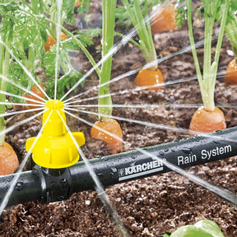 Kärcher Rain System™