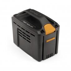 Akumulator SBT 520 AE 2.0 Ah